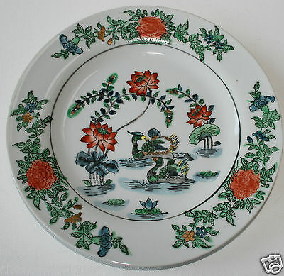 1970s Vintage JAPANESE Porcelain Ware ACF Plate Duck Water Lily Floral Blue/Red