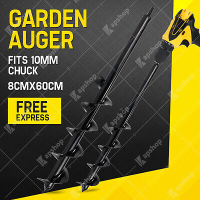 Newest Power Garden Auger Small Earth Planter Post Hole Digger Drill 80x300mm OZ