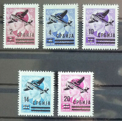 WWII GERMANY-SERBIA-AIRMAIL STAMPS (NO GUM)-COMPLETE SET! yugoslavia plane J