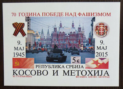2015 KOSOVO-RUSSIA-BLOCK (MNH)-PRIVATE ISSUE! yugoslavia flag tanks moscow J