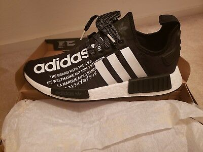 875cdeab943a2 adidas Originals NMD R1 atmos CORE BLACK G27331 JAPAN import Japanese