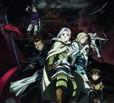The Heroic Legend of Arslan (Ep. 1-13) Vol. 1 - Limited Premium Edition Blu-ray