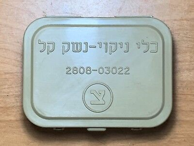 Original Israeli Military (I.D.F.) Plastic Cleaning Kit Box for Small Arms