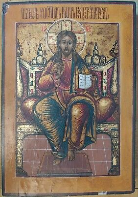 ANTIQUE 1840-50s RUSSIAN HAND PAINTED ICON OF CHRIST ON THE THRONE