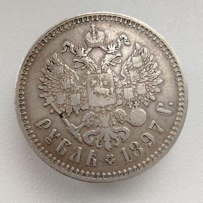 1 ruble 1897 ** Russian Empire. Silver coin with a diameter of 33.65 mm. Weighin