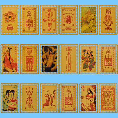 Chinese Lucky Feng Shui-Foca Gold Card Amulet Alloy Buddhist Gift Good Luck