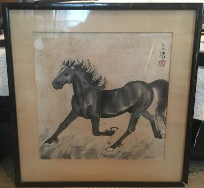Vintage Antique ? Chinese Ink Watercolour Depicting A Horse Character Marks Seal