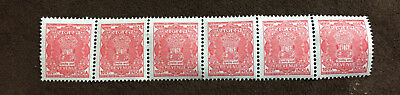 New Unused Indian 1 Rupee Revenue Stamp - 6 count