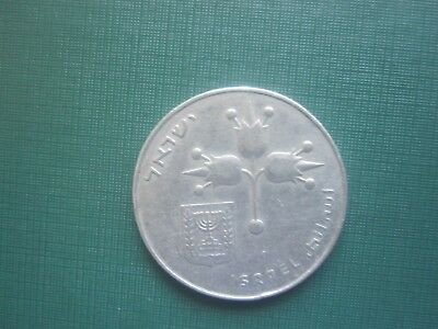 ISRAEL 1967 5727 One Lira Pound Dollar Gernadine Fruit Coin