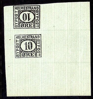 Norway Local post 1888 HOLMESTRAND # P15 , 10 øre tete-beche, vert. striped pap.