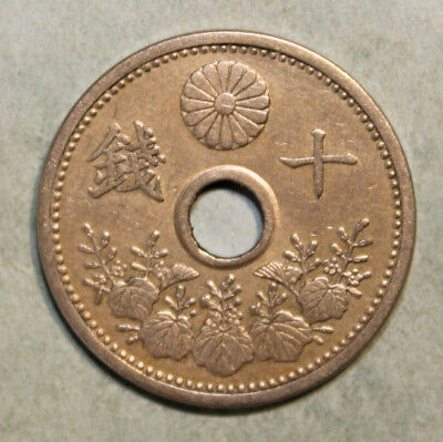 Japan 5 Sen 1917-1920 Extremely Fine Coin