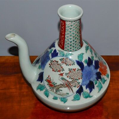 Unusual Old or Antique Japanese Imari Kettle Signed