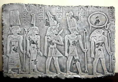 Egyptian Gods Wall Plaque (Horus, AMUN, MAAT, Tefnut) Ramses Antique Finish