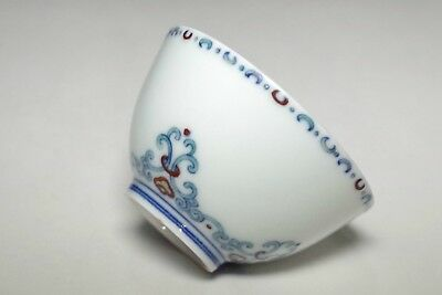Yongzheng official porcelain marked Chinese doucai cup (2 37/64in) #3373