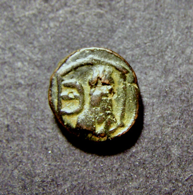 JUSTIN I, Tyche of Antioch Shrine, Last Pagan Symbol on Christian Byzantine Coin