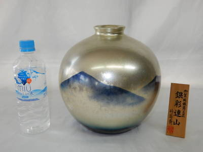 "Kaga silver foil crafts TIKUOUSAI made""Silver Ridge Mountain""vase Japan Antique"