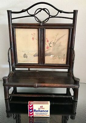 OLD QUALITY CHINESE or JAPANESE BAMBOO STAND