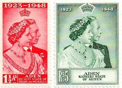 commonwealth stamps, aden. george vi silver wedding