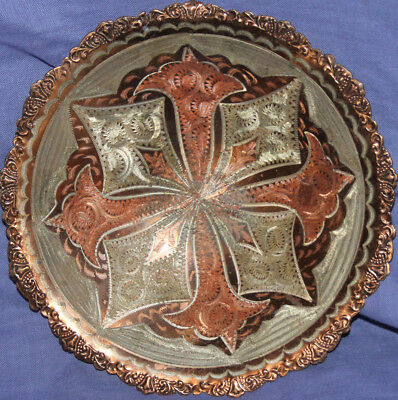 Vintage hand made ornate engraved copper footed bowl