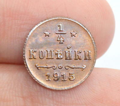 Russland Empire 1/4 Kopeks 1915 Nicholas Ii Unc Copper Coin