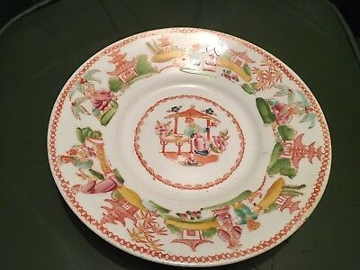 Antique Early 19th. Century English Newhall? Plate