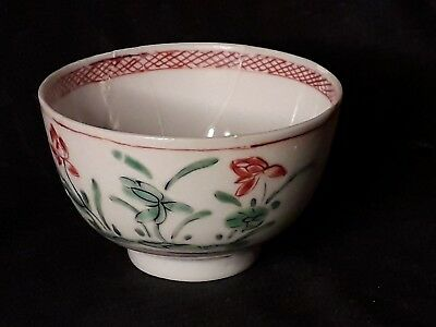 Antique Chinese Signed Teabowl