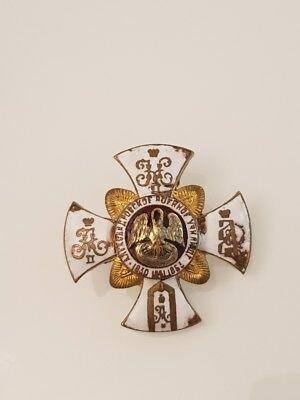 RRR Rare collectible Russian Imperial Alexander Military School badge