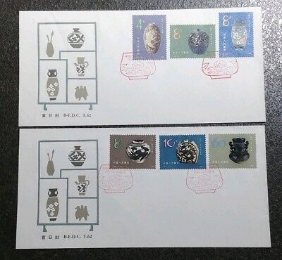 Postal History / China FDC / China First day Cover / T62 Stamp Set