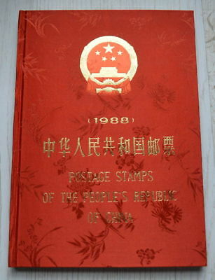 China - Central China 1988 - FULL Year book with all stamps MNH