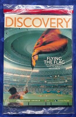Cathay Pacific, Discovery Magazine. October 2006. New! Sealed.