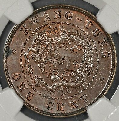 "(1900-06) Ngc Ms62Bn China Kwangtung Cent ""one Cent"" Both Sides Km Y-192"