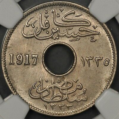 Ah1335 (1917)-H Ngc Ms64 Egypt 5 Milliemes Km-315 Occupation Coinage