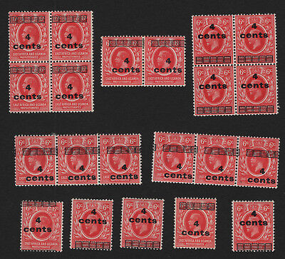 OPC 1919 East Africa & Uganda Surcharge Varieties & Multiples Collection MNH MH