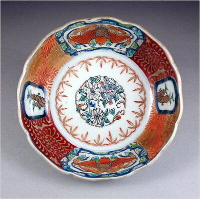 Lovely Japanese Ko Imari Bowl with unusual design 19c