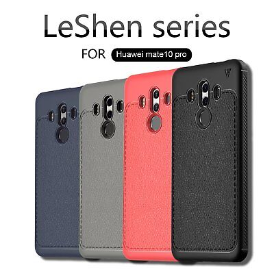 LENUO Dermatoglyph Series Faux Leather TPU Case Cover for Huawei Mate 10 Pro