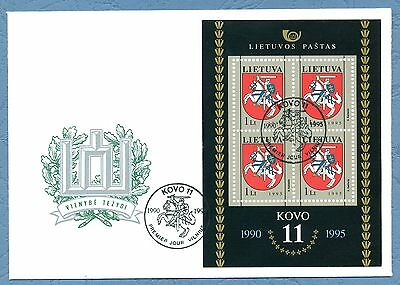 LITHUANIA 1995 * F.D.C. (M/Sheet block of 4) - 5 years Sovereignty - Mi.No BL5