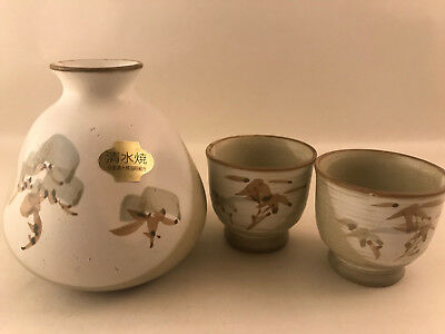 Kiyomizu yaki Sake Bottle and 2 Cups - Made in Japan -Authentic Japanese Pottery