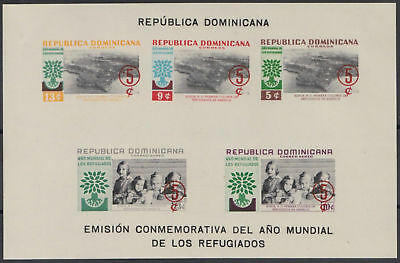 DOMINICAN REP Refugee Year, 1960 Ovpt Sheet, Imperf. MNH lot-343