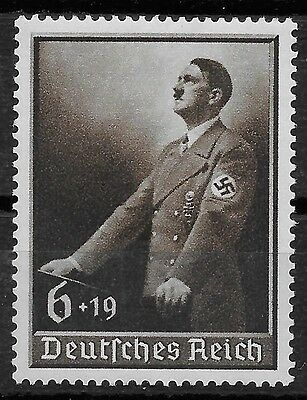 Nazi Germany 3rd Reich Mi# 694 MH National Labor Day & Hitler's culture Fund *