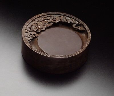 A Chinese Carved Ink Stone