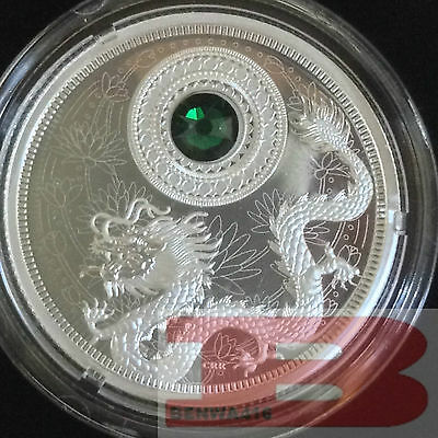 2016 'May - Birthstones' Crystalized Proof $5 Silver Coin 1/4oz .9999 (17650)