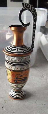 "Vintage Hand Painted Signed Greece Copper Ewer Pitcher Laios 7 3/4"" Tall"