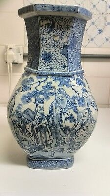 """Ming Dynasty"" marked vase. Hand painted"