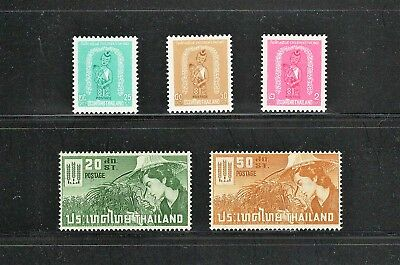 Thailand -- 2 MNH commemorative complete sets from 1962-63 -- cv $13.00