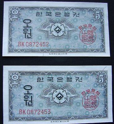 South Korea 5 WON 1962 Currency 2 Notes