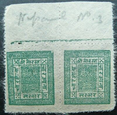 NEPAL 1898-99 4a GREEN PERF STAMP PAIR ON SILK PAPER - MINT - SEE!