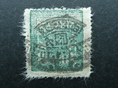 NEPAL 1898-99? 4a GREEN PERF STAMP PAIR ON SILK PAPER - USED & INTERESTING CDS