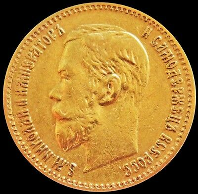 1897 Gold Russia 4.301 Grams 5 Roubles Nicholas Ii Coin