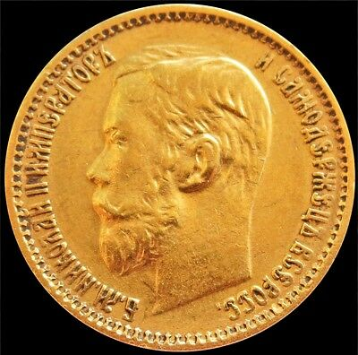 1898 Gold Russia 4.301 Grams 5 Roubles Nicholas Ii Coin