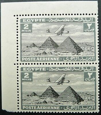 EGYPT 1933 AIRMAIL 2m GREY/BLACK STAMP PAIR - OFF CENTRE PRINT - MH - SEE!